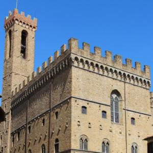 Palazzo Del Bargello, Florença, Firenze, Itália, atrações, o que fazer em Florença, museus,